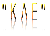kae website